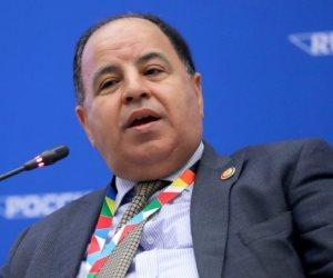 وزير المالية: 13 مليار جنيه لدعم 64.5 مليون من أصحاب البطاقات التموينية