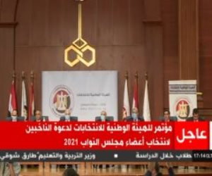 الهيئة الوطنية للانتخابات: احرصوا على المشاركة حتى لا يجلس تحت القبة من لا يستحق