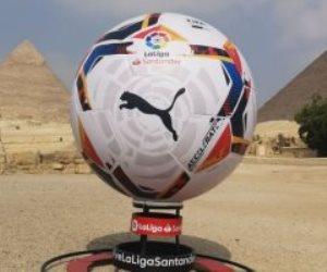 رابطة الدوري الإسباني تكشف عن الكرة الجديدة لليجا من أمام الأهرامات