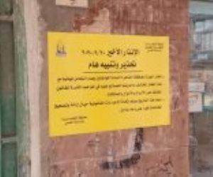 """""""صحينا لقينها متعلقة"""".. ماذا تعني الملصقات الصفراء على عقارات في القاهرة؟ (فيديو)"""