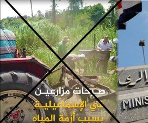 وزارة الري تكشف فبركة الجزيرة: القناة القطرية زعمت نقص مياه النيل في المحافظات.. والمياه تظهر بنهايات جميع الترع