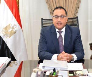 """هكذا حجزت مصر مكانا بين أقوى 5 اقتصادات في 2020 رغم تداعيات """"كورونا"""""""