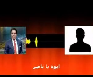 """""""ولا بيصونوا حتى اللقمة الحرام """".. تسريب صوتي للإخواني محمد ناصر: أيمن نور مختل عقلياً"""