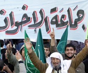«الإخوان» أزمة العرب: أثارت الفوضى في ليبيا.. وساعدت على احتلال شمال سوريا