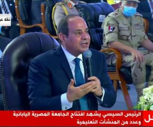 """السيسى: """"مصر بتساعد من 100 سنة.. ودلوقتى رد الجميلإن البعض عاوز يهدمها"""""""