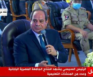 """""""رسائل حاسمة في حوار المصارحة مع المصريين"""".. الرئيس السيسي يفضح مخطط الخيانة والتآمر لإسقاط مصر"""
