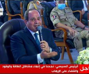 """مظاهرة حب وتأييد من المصريين للرئيس على هاشتاج """"السيسى مسيرة عطاء"""""""
