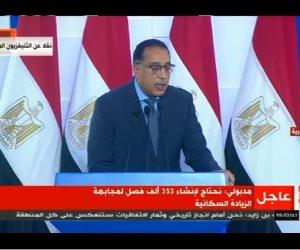 رئيس الوزراء يعلن: امتحانات الجامعات رقمية بشكل كامل خلال عامين