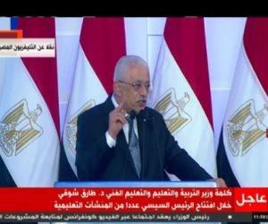 وزير التعليم: عرض مشروع إنشاء هيئة الجودة غدا على مجلس الوزراء