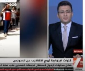 """حقيقة مظاهرة السويس.. تقرير لإكسترا نيوز يكشف أكاذيب شبكة """"رصد"""" الإخوانية (فيديو)"""