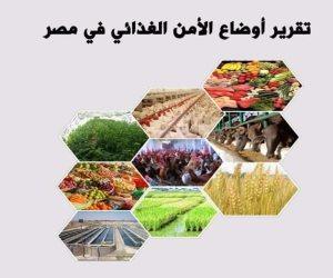 11.2 مليون فدان مساحات مصائد بحرية.. وإنتاج المزارع السمكية وحقول الأرز الأول في قائمة المصادر