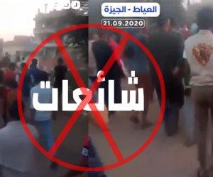 من أهالى العياط إلى إعلام الإرهابية: بطلوا فبركة فيديوهات يا كذابين