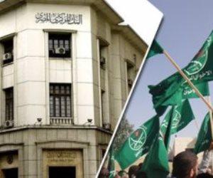"""""""العربى الحديث"""": إرهاب الإخوان كبد الاقتصاد المصرى خسائر 100 مليار جنيه"""