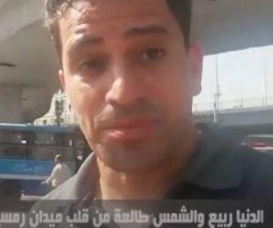 في ميدان رمسيس.. الدنيا ربيع والجو بديع.. والشعب للإخوان: «قفلي على كل المواضيع» (فيديو)