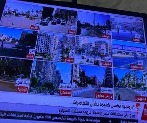 من إسكندرية لأسوان.. الشعب يفتش عن مظاهرات الإخوان (صور)