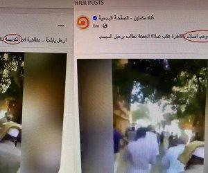 ثورة الإخوان بروحين .. نفس الصورة على مكملين لمظاهرة مزعومة بالهرم والمرج