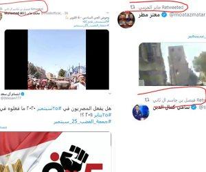 """دعوات """"التظاهرات"""" وإحراق مصر يوم الجمعة تؤكد العلاقة بين نظام الحمدين و«الإرهابية» (صور)"""
