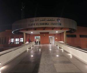 بعد 20 عاماً.. متحف كفر الشيخ يفتح أبوابه لاستقبال الزائرين (صور)