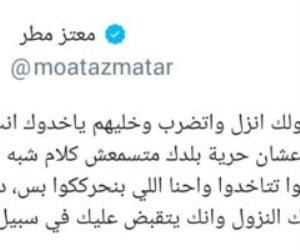 العربي الحديث يكشف: الإخواني الهارب معتز مطر يحرض على التخريب والفوضى