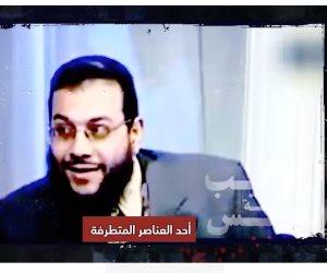 الإخوان تاريخ من الدم.. الجماعة الإرهابية كفرت المصريين واستباحت أرواحهم (فيديو)