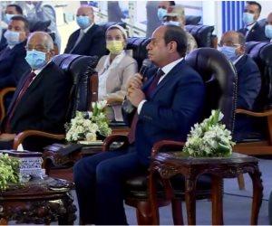 """الرئيس السيسى يشاهد فيلما تسجيليا حول """"حقوق الإنسان بمفهومها الشامل"""""""