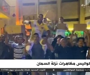سكاي نيوز تبرز فيديو «نزلة السمان» للمتحدة: أصاب قنوات الإرهابيين في مقتل