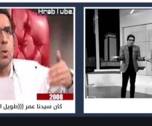 أرشيف 2008 كشف التناقض.. شاهد تلون مذيع الإخوان وموقفه من عبد الناصر (فيديو)