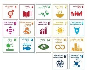 تقرير التنمية المستدامة في 2020: 60% من المياه السطحية بالمنطقة العربية تنبع من خارجها