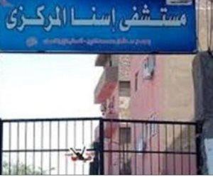 معجزة مصرية في الأقصر.. شاهد مستشفى إسنا قبل وبعد دخولها منظومة التأمين الصحي