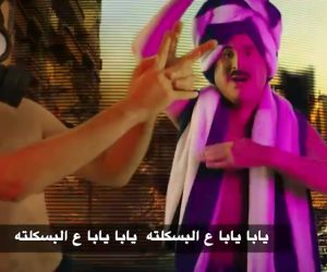 تميم البسكلتة.. فيديو متدوال يكشف فضائح أمير قطر وصبيانه