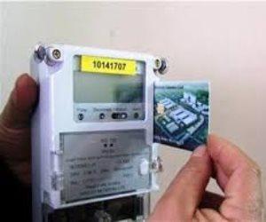 عداد الكهرباء الكودي: وزارة الكهرباء تمد مهلة التقديم للتركيب حتى نهاية أكتوبر الجاري