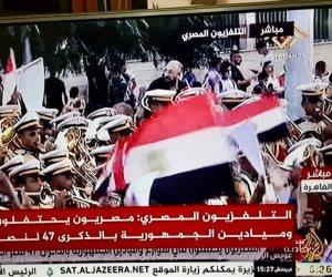 شاهد.. المصريون يجبرون «الجزيرة» على تغطية احتفالات نصر أكتوبر العظيم