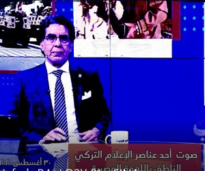 """أكاذيب مرتزقة أبليس: الإعلام الإخوانى يحاول توصيل رسالة كاذبة بأن الدولة تحارب الإرهاب في ليبيا وتترك سيناء """"فيديو"""""""