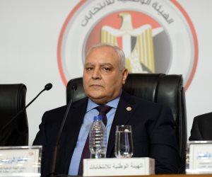 «الهيئة الوطنية» تعلن الأحد نتيجة الجولة الأولى لانتخابات مجلس النواب