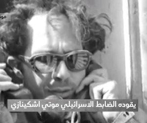 شهادات جنرالات إسرائيل عن الهزيمة المرة في حرب أكتوبر.. القذائف كانت تسقط والجرحى يتطايرون