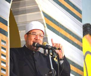 """مخالفات الدعاية الانتخابية.. تفاصيل إحالة الأوقاف إمامين لـ"""" باحث دعوة"""""""