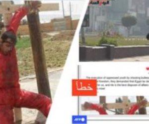 «فضيحة قطر والإخوان».. 3 صفعات وجهتها وكالة الأنباء الفرنسية إلى الجزيرة وأخواتها