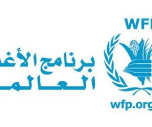 بعد فوزه بجائزة نوبل للسلام.. ما الذي يفعله «برنامج الأغذية العالمي» في مصر