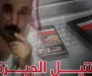 جديد قضية عنتيل الجيزة: لم يتهم بالزنا حتى الآن.. وهاتفه كنز أسراره (فيديو )