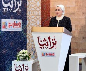 """قرينة الرئيس تتفقد معرض """"تراثنا"""" للحرف اليدوية: شكراً للأيدي المصرية المبدعة"""