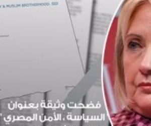 رسائل هيلاري تكشف خطة التآمر لإسقاط الخليج