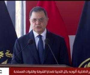 رسائل وزير الداخلية في حفل تخرج دفعة الشرطة: نسير على الدرب الصحيح لتأمين الدولة