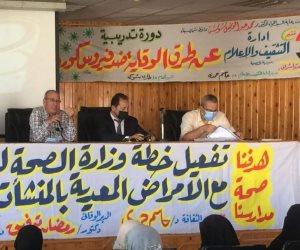تفاصيل خطة «صحة شمال سيناء» للوقاية من كورونا في المدارس (صور)