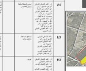 اشتراطات البناء الجديدة بالقاهرة: نسبة 60% من مساحة الأرض.. وأقصى ارتفاع 13 مترا (صور)