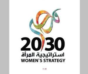 المرأة تعيش عصرها الذهبي: السيدات 20% من تعيينات الشيوخ.. وانتخابها وكيلا لأول مرة