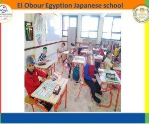"""طلاب المدارس اليابانية يطبقون الإجراءات الوقائية """"غسل الأيدى وغطاء وجه""""..صور"""