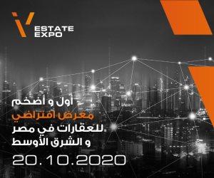 إطلاق أول منصة ومعرض افتراضي (V Estate Expo) للعقارات في مصر والشرق الأوسط