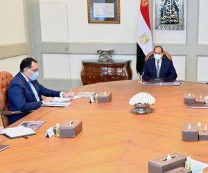 الرئيس السيسي يوجه بتركيز صندوق مصر السيادي على تعظيم القيمة المضافة لأصول الدولة