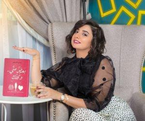 «بعض مني وكلك».. المجتمعات العربية بعيون أدبية للكاتبة ياسمين العيساوي