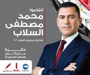مؤتمر جماهيري نسائي لتأييد السلاب بمدينة نصر ومصر الجديدة